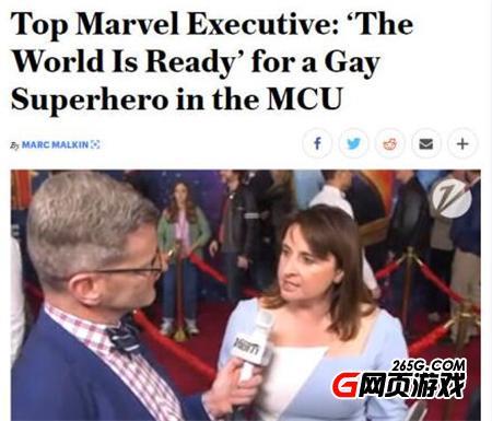 漫威或将有同性恋英雄