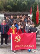 浔阳区民政局:参观爱国教育基地 传承