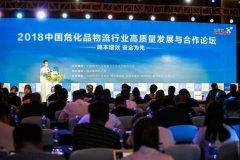 2018中国高效物流卡车公开赛辽宁站 直击