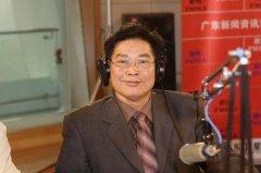 广东水利厅一巡视员被开除党籍 违反政