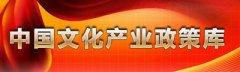辽宁:激发投资活力 促进乡村旅游提质