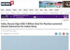 印度花30亿美元向俄罗斯租核潜艇 消息