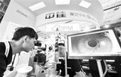 信息云平台助力眼睛健康