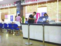 武汉硚口区政务中心将督促制作支付二
