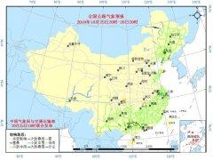 全国主要公路气象预报(10月25日20时至