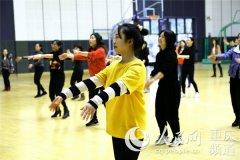 """重庆市第十八中学庆祝""""三八节"""" 女教"""