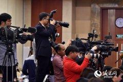 十三届全国人大二次会议陕西代表团开