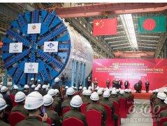 国产出口海外最大直径盾构机下线 将助