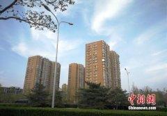 北京个人售房多项税费减半 业内称其他