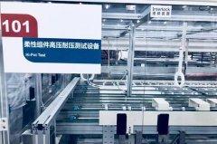 实地探访淄博汉能太阳能产业园:已接