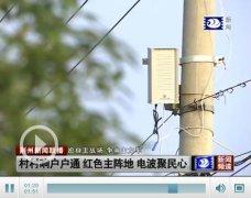 石首市:村村响户户播 红色主阵地 电波