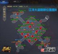 《武林三》萌新攻略:江洋大盗活动技