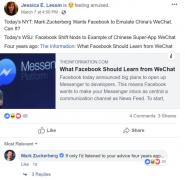 <b>脸书向微信靠拢 扎克伯格:后悔没早点</b>