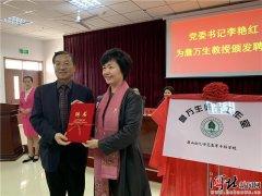 唐山幼儿师范高等专科学校举行合作办
