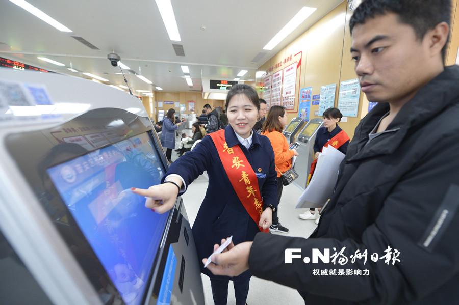 """福州全力推进国务院""""互联网+政务服务""""综合改革试点工作"""