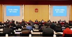 上海金山:区教育局等16个机构新任命一
