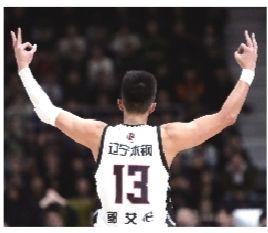 十八连胜!辽篮创队史常规赛连胜纪录