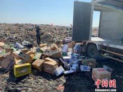 辽宁加强网络配餐等食品安全建设 打击