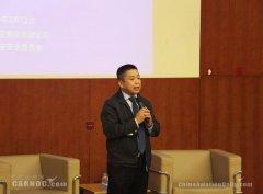 海航集团2019年航空安全体系分论坛在京
