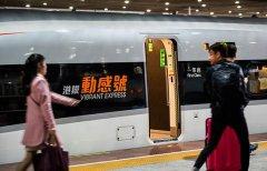 港区人大代表:建议香港高铁增加到广