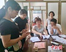 广东一门式一网式政务服务让民众获得