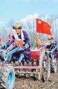 西藏克鬆村春耕開耕