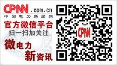 辽宁电力信息网络终端一体化管控系统