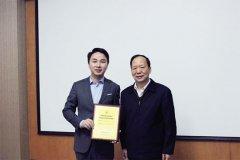 中国健康促进基金会网络健康科普与健
