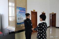 """黑龙江""""互联网+公安政务服务""""平台"""