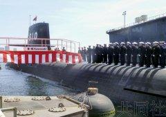 日本海自第10艘苍龙级潜艇服役 现已有