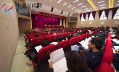 文成县委书记刘中华参加全县党建工作