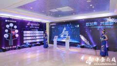 安徽政务新媒体评价体系地方标准年内