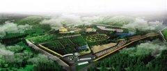 天山墓园:交通最便利的辽宁国有生态