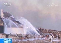 首次!央视记者进入响水化工企业爆炸