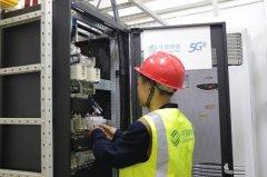 广州移动5G网络覆盖省市重要政务办公场
