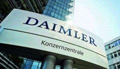 消息称戴姆勒寻求高盛融资增持北京汽