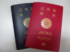 日本华人如何看待加入日本国籍问题?