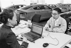 杭州首批60家汽车4S店昨起可申办小车指