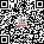 邯郸生命健康产业园项目签约