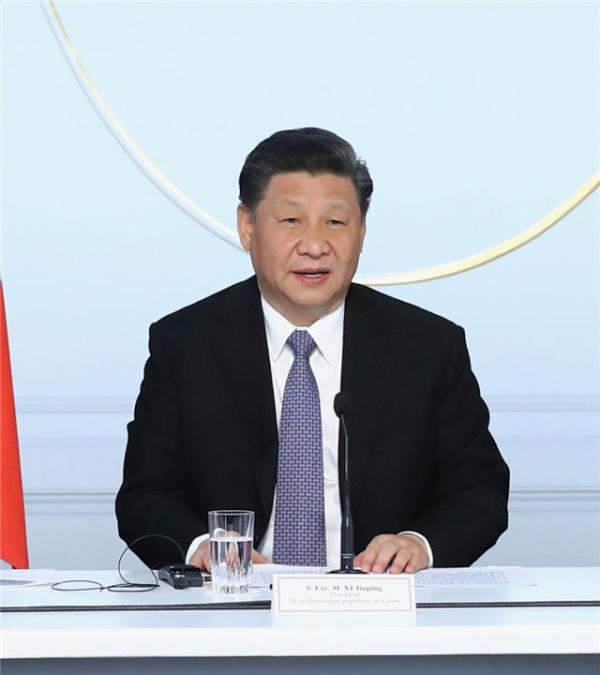 习近平出席中法全球治理论坛闭幕式并致辞