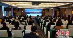 厦门助企业提升商事认证业务能力 拓展