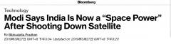"""印度宣布成为""""第四太空强国""""后,美"""