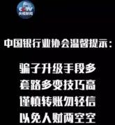 """福建警察对阵""""上海警察""""!谁能赢得"""