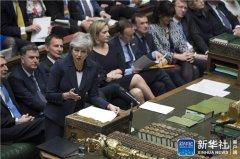 英国议会下院正式确认推迟脱欧 最终期