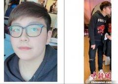 加警方继续调查中国留学生遭绑架案 受