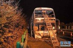 湖南客车起火致26死事故原因查明:系乘
