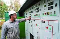 宜兴:推进配电自动化改造