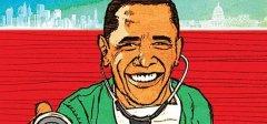 魏欣:奥巴马医保违宪,健康是谁的责