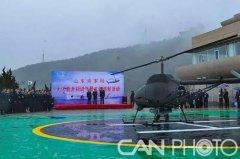 复杂气象条件下AV500无人直升机完成立体