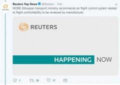 刚刚,埃航空难初步调查报告公布!